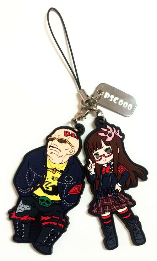 PSC Rubber Strap