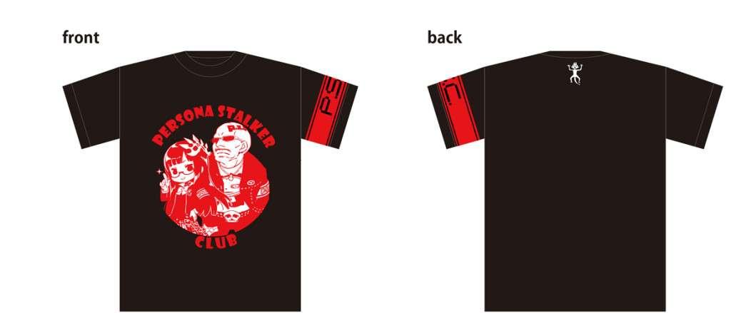 PSC T Shirt