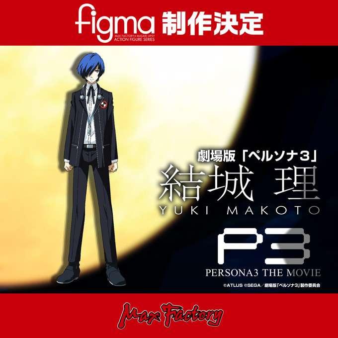 Persona 3 Makoto Yuki