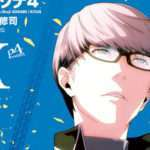 Persona 4 Manga to End After 7 Years With Volume 11