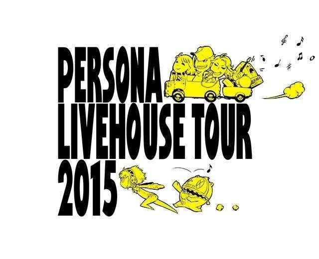 Persona Livehouse Tour 2015 key art by Shigenori Soejima.