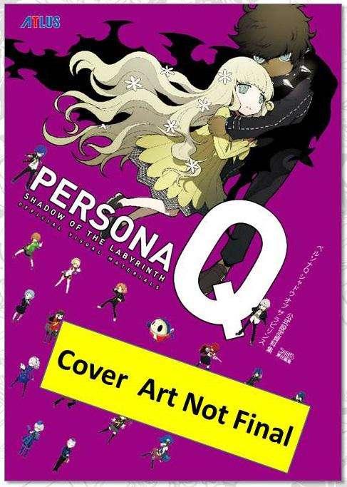 Persona Q Art Book