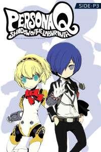Persona Q Manga Side P3