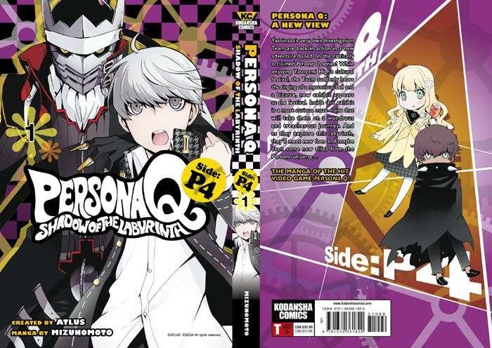 Persona Q P4 Cover