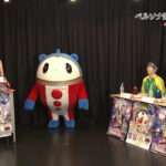 Persona Stalker Club Episode 18 Released, Persora Awards, New Comiket Merchandise
