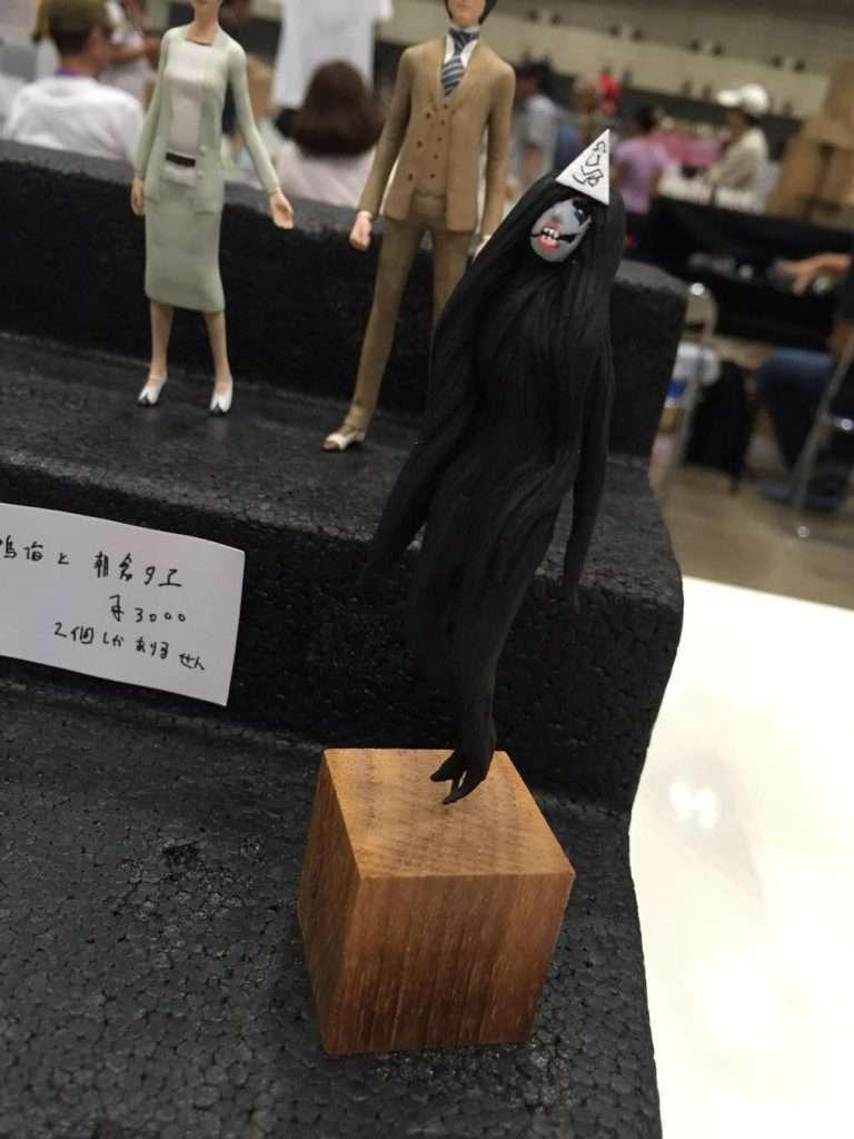 Yomotsu-Shikome