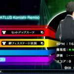 Atlus: 'Apology Regarding the P4D Adachi DLC Discount Period' for Japan