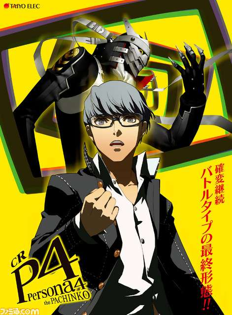 CR Persona 4 the Pachinko