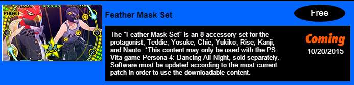 Feather Mask Set