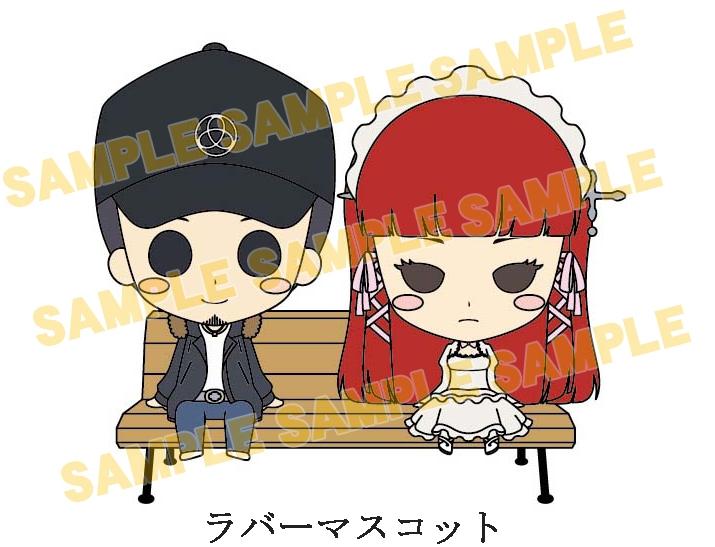 Junpei and Chidori Bench