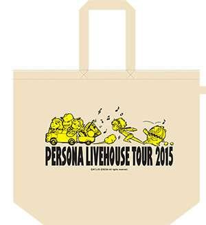 Livehosue Tote Bag
