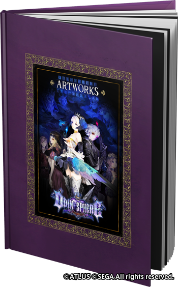 Odin Sphere Art Works