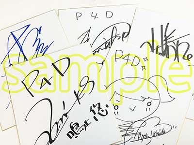 P4D Voice Cast Autographs