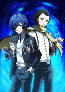 Persona 3 The Movie #3 Pre-order (1)