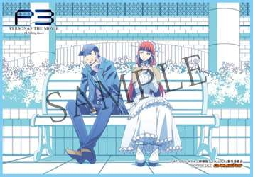 Persona 3 The Movie #3 Pre-order (4)