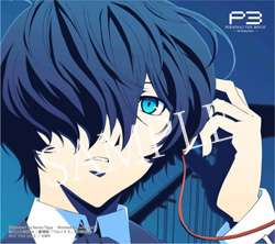 Persona 3 The Movie #3 Pre-order (5)