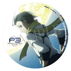 Persona 3 The Movie #3 Pre-order (9)