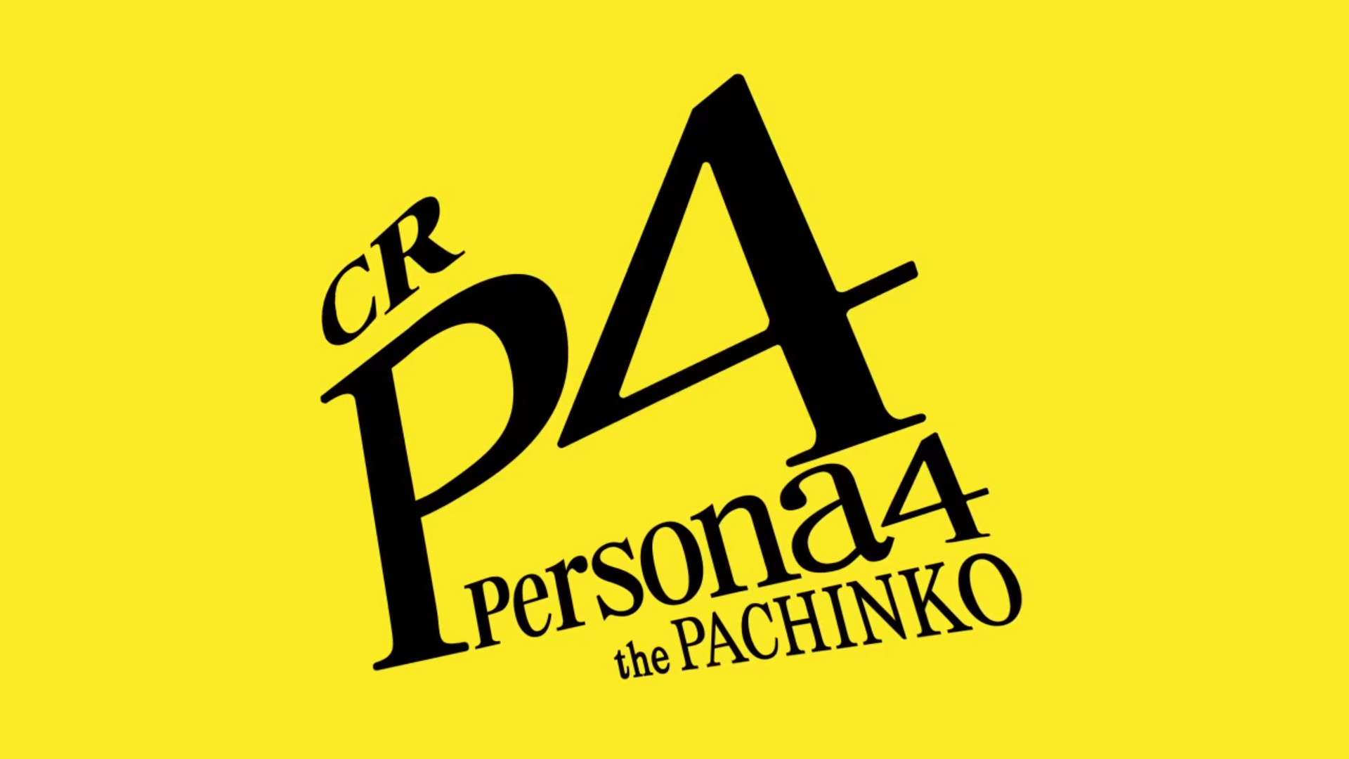 persona 4 the animation key plus words mp3