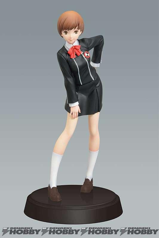 Chie Satonaka P4GA Figure