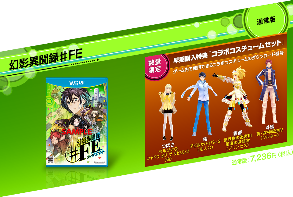 Genei Ibun Roku Box Art