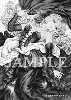 Gwendolyn B2 Tapestry