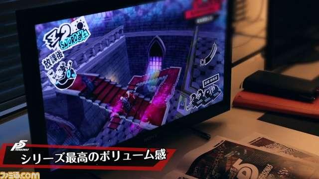 Hashino Playing Persona 5