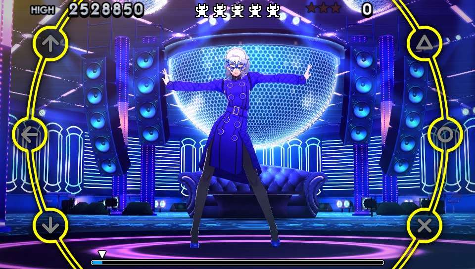 Persona 4: Dancing All Night Review Screenshot (12)