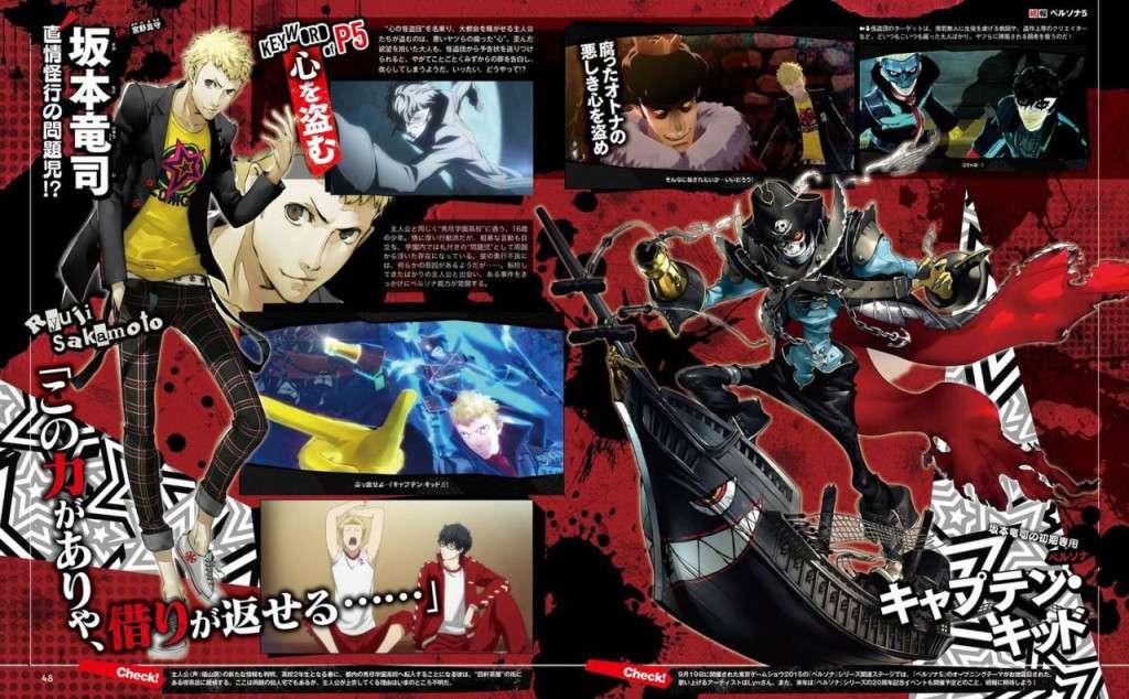 P5 Famitsu Scan 1