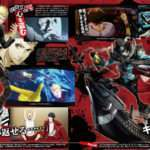 Persona 5 Weekly Famitsu Scans Feature Character and Persona Artwork