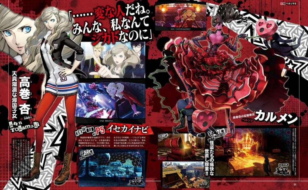 P5 Famitsu Scan 2