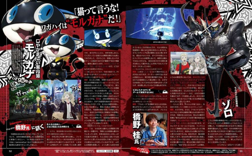 P5 Famitsu Scan 3