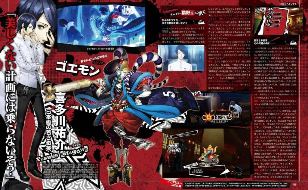 P5 Famitsu Scan 4