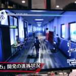 Director Katsura Hashino Comments on Persona 5's Development and Delay