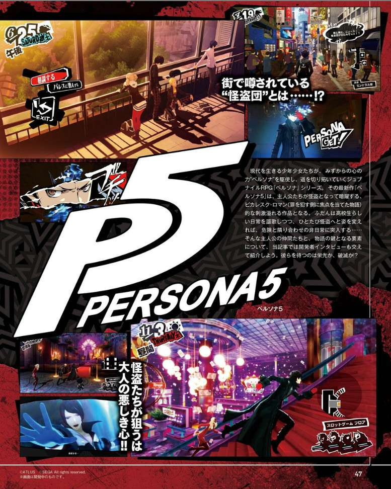 Persona 5 Scan 1