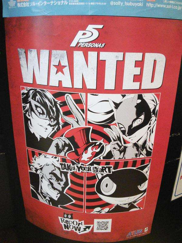 Persona 5 Store Poster