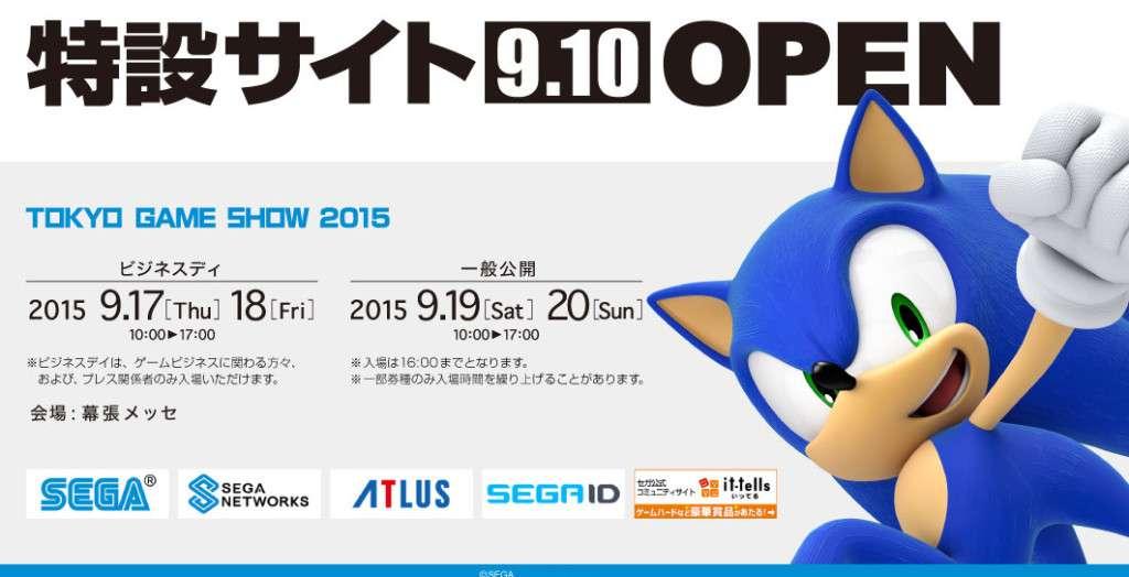 Sega Teaser TGS Header