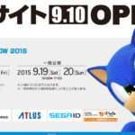 Atlus Confirmed for TGS 2015 Presence, Sega TGS Website Teased for September 10