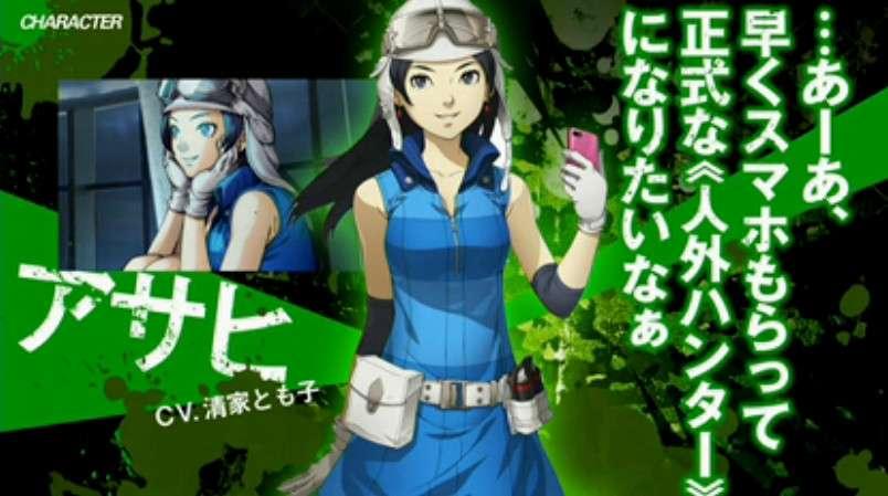 Asahi SMTIV F
