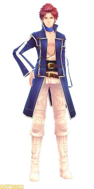 Walter (Shin Megami Tensei IV)
