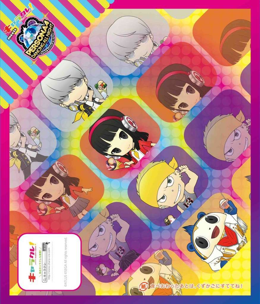 Chara-Cre! P4D Wrapping Paper 2