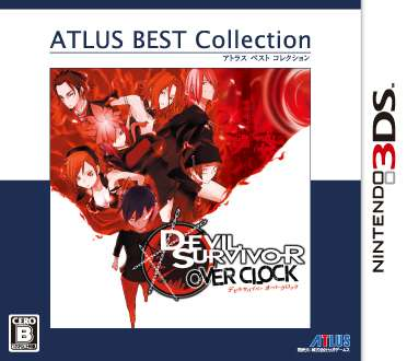 Devil Survivor Overclocked Best Collection