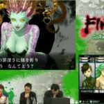 Shin Megami Tensei IV Final First Gameplay Footage, Details, Twitter Campaign