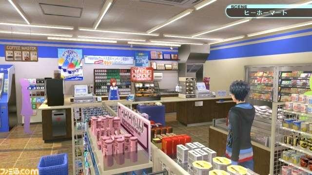 Genei Ibun Roku #FE Famitsu Screenshot (15)