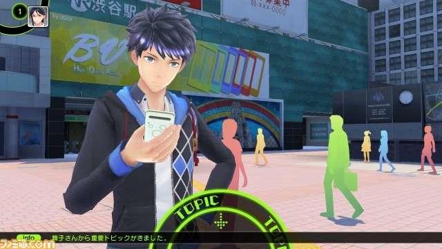 Genei Ibun Roku #FE Famitsu Screenshot (31)
