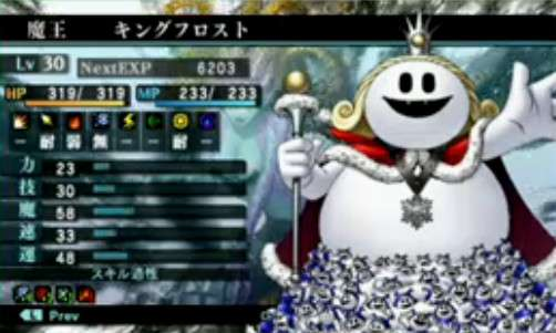 King Frost SMT4f