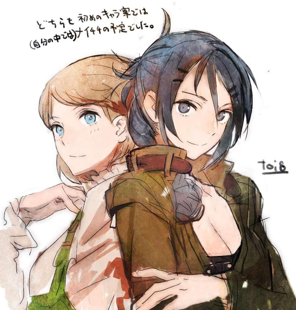 Kiria and Eleonora toi8