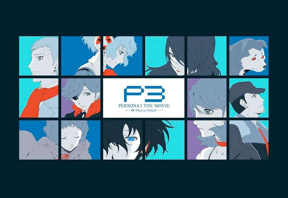 P3M4 Key Art