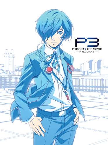 P3M4 Theme Song CD