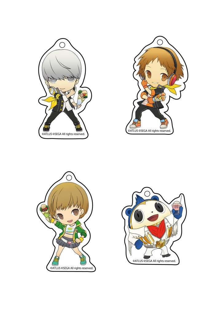 P4D Key Chains