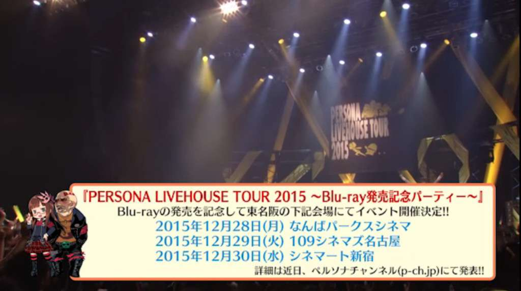Persona Livehouse Tour Launch Party